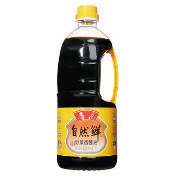 鲁花 自然鲜炒菜香酱油 1L