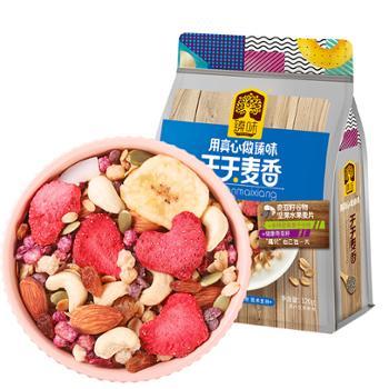 臻味 奇亚籽谷物坚果水果麦片 120g*2袋