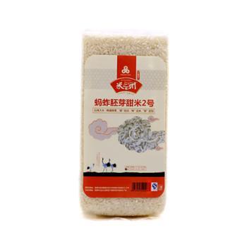 米之州 云南胚芽甜米 400g