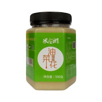 米之州 云南油菜花蜂蜜 500g