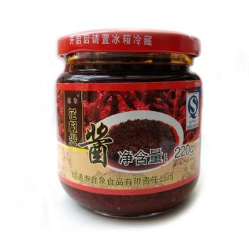 米之州 云南鑫象花椒(无肉)酱 220g*2瓶
