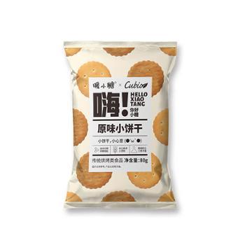暖小糖 中国台湾传统烘烤原味小饼干 80g*2袋