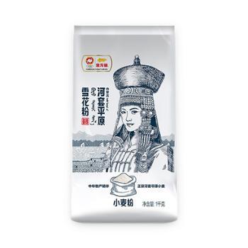 金龙鱼 河套平原雪花粉礼盒 3kg(1kg*3袋)