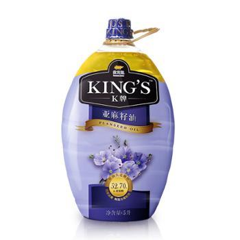 金龙鱼 KING'S进口原料初榨一级亚麻籽油 5L