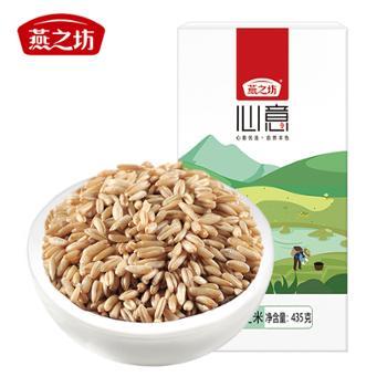 燕之坊 胚芽燕麦米 435g*2袋