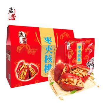 孟蕾 新疆特产枣夹核桃B 1kg