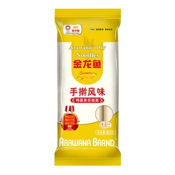 金龙鱼 风味系列手擀 风味鸡蛋麦芯挂面 900g*2袋