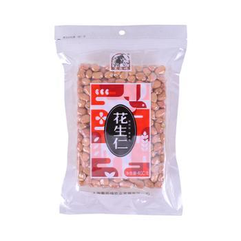 塞翁福 山东枣庄花生仁 400g*2袋