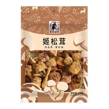 塞翁福 云南昆明姬松茸 138g