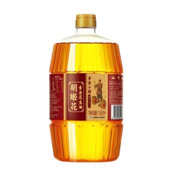 胡姬花 古法小榨花生油 1.8L