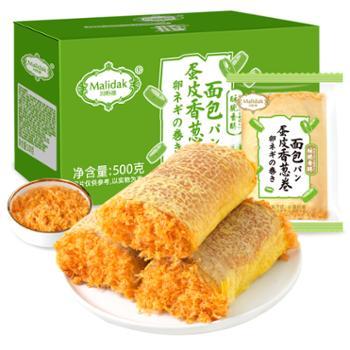 玛呖德 蛋皮香葱卷面包 500g
