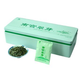 硒博士南宫翠芽180g/盒绿茶明前茶