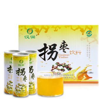 汉澜旬阳拐枣饮料万寿果汁240ml*20瓶