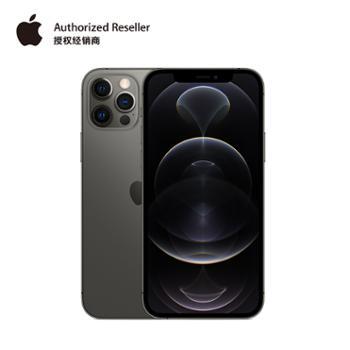 AppleiPhone12Pro移动联通电信5G双卡双待手机
