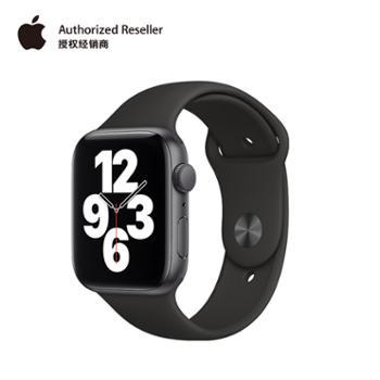 AppleWatchSE智能手表铝金属壳运动型表带