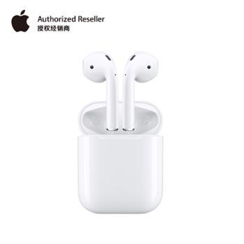 Apple AirPods 配充电盒 无线蓝牙耳机 2019款