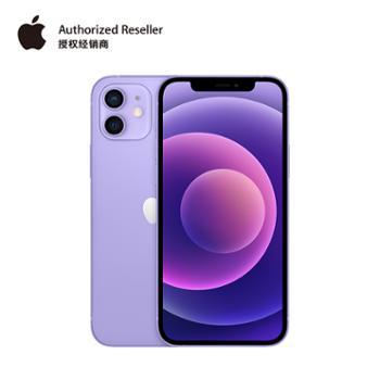 AppleiPhone12移动联通电信5G双卡双待手机