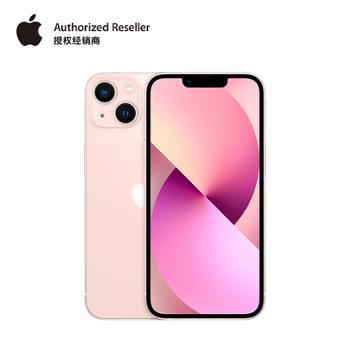AppleiPhone13支持移动联通电信5G双卡双待手机