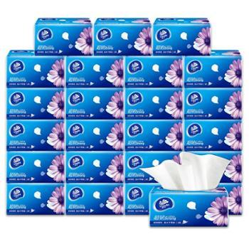 维达抽纸实惠家用18包装