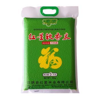 秦康红星软香米5kg/袋真空包装大米