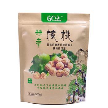 顾创绿野贵州赫章深山老树核桃1kg(天然无加工)规格