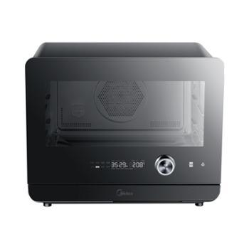 美的家用台式多功能蒸烤箱20LPS20C1