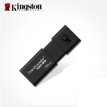 金士顿DT100G3U盘3.0高速优盘16g32g64g128g256g