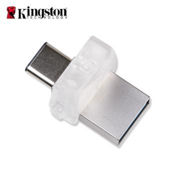 金士顿DTDUO3C优盘USB3.1高速优盘Type-C两用安卓手机U盘32GB64GB