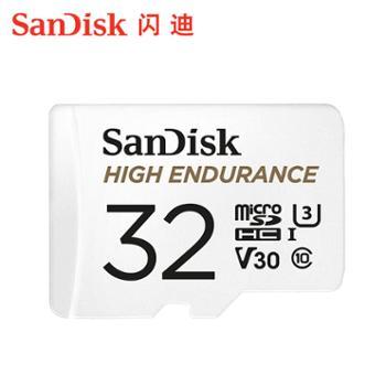 闪迪高耐久视频监控microSD存储卡32G64G128G256G(适用于行车记录仪监控摄像头)