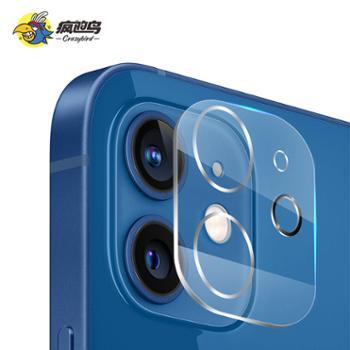 CRAZYBIRD疯的鸟手机镜头膜适用于iPhone12华为P40