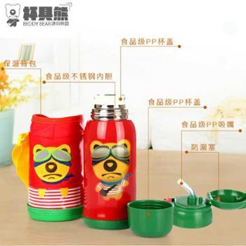 韩国杯具熊儿童保温杯带吸管两用水壶男女学生婴儿便携水杯子