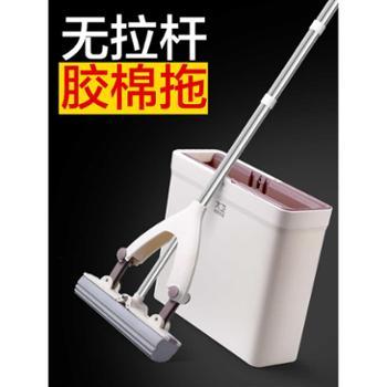 大卫海绵拖把吸水家用懒人免手洗一拖净对折式胶棉拖把头地桶套装
