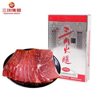 三川火腿礼盒500g