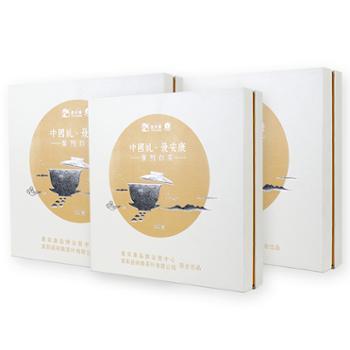 最安康紫阳白茶350g礼盒装