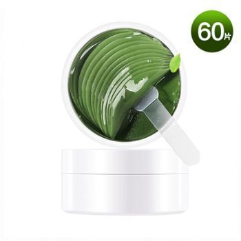 YUCO海藻绿眼膜贴60片/盒