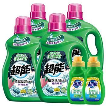超能植翠低泡洗衣液整箱瓶装促销组合6瓶13斤家庭量贩装