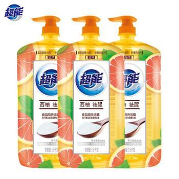 超能离子去油洗洁精西柚祛腥食品用1.5kg*3瓶家庭量贩装