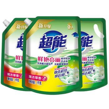 超能植翠低泡1kg*3袋装洗衣液补充装天然椰子油