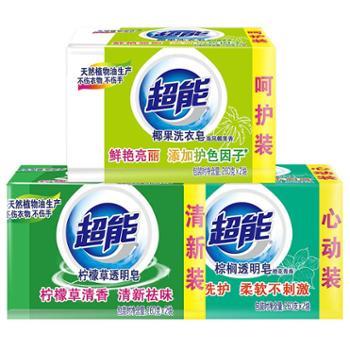 超能260g*2棕榈透明皂+260g*2超能柠檬草皂+260g*2超能椰果皂共6块植物焕彩