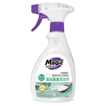 妙管家苏打厨房油污清洁剂 400g*1瓶