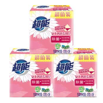 超能女士内衣皂/透明皂101g*2*3共6块(茉莉清香)除菌又抗菌祛血渍祛异味