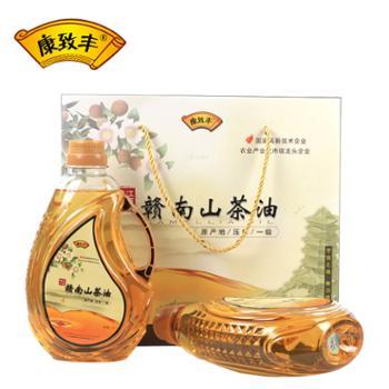康致丰赣南山茶油1.5L*2瓶一级压榨山茶油