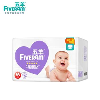 五羊婴儿纸尿裤特能吸PLUSM80/L76/XL72