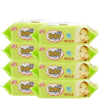 佳尔婴儿湿巾80抽8包带盖
