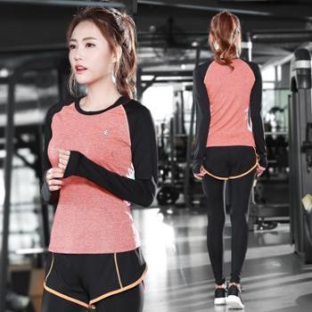 派衣阁长袖瑜伽服二件套运动套装女速干健身运动跑步套装S0052