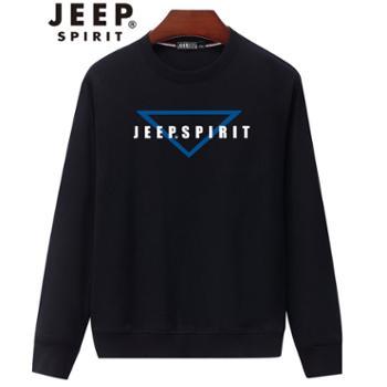 JEEP/吉普长袖运动卫衣外套HL-SS65020
