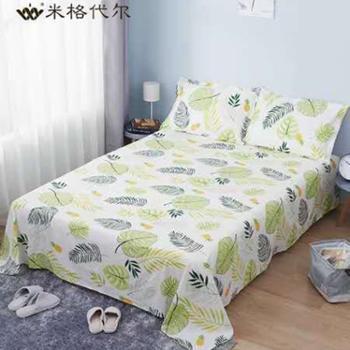 王后家纺米格代尔全棉床单纯棉单件双人床2.3米*2.5米全棉被单子炕单