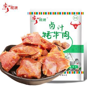 安多牧场卤汁牦牛肉五香味300g