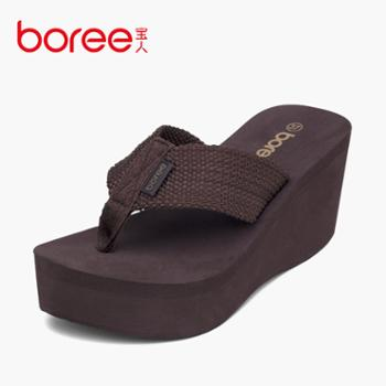 Boree/宝人人字拖高跟厚底女凉拖鞋