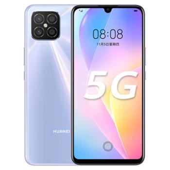 华为nova8 SE 5G双模8GB+128GB全网通智能手机